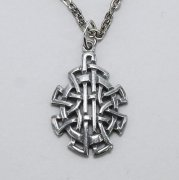 Celtic Shield Necklace